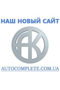 Наш новый сайт!
