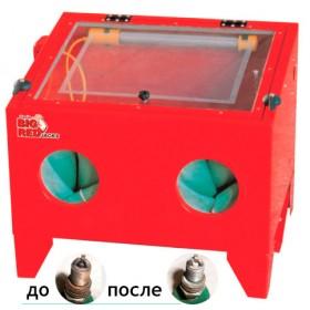 Пескоструйный аппарат закрытого типа TRG4092