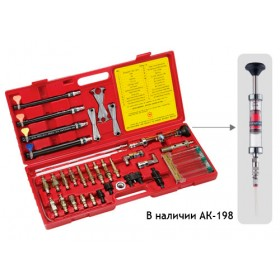 Набор адаптеров для АКПП AK-320